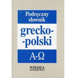 Podręczny słownik grecko-polski (opr. twarda)