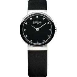 Bering 10725-442 Grawerowanie na zamówionych zegarkach gratis! Zamówienia o wartości powyżej 180zł są wysyłane kurierem gratis! Możliwość negocjowania ceny!