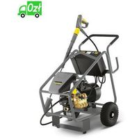 Karcher HD 20/15 4 Cage