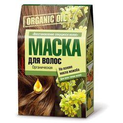 Organiczna maska do włosów olej jojoba – regeneracja końcówek 3x30ml