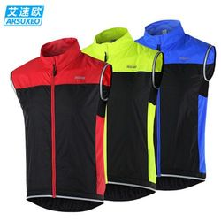 ARSUXEO Men Cycling Vest MTB Bike Bicycle Breathable Windproof Vest Waterproof Clothing Sleeveless Cycling Jacket
