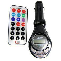 Transmiter FM WINNER GROUP Transmiter FM do MP3