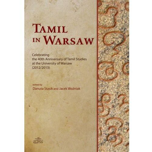 Tamil in Warsaw - No author - ebook