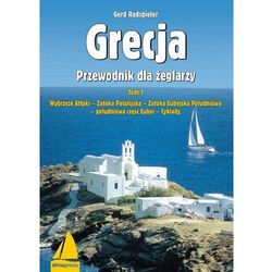 Grecja Przewodnik dla żeglarzy Tom 1 (opr. twarda)