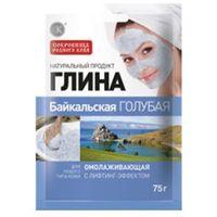 Fitocosmetic Błękitna Glinka kosmetyczna bajkalska odmładzająca 75 g