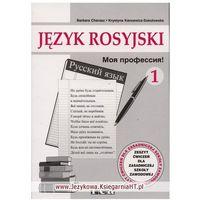 Język rosyjski Moja Profesja 1 ćwiczenia ZSZ (opr. miękka)