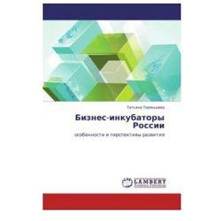 Biznes-inkubatory Rossii