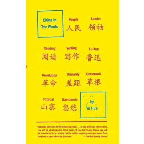 China in Ten Words Hua, Yu