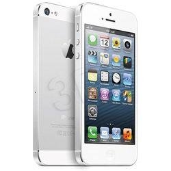 Apple iPhone 5 64GB Zmieniamy ceny co 24h. Sprawdź aktualną (-50%)