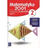 MATEMATYKA 2001 2 GIMNAZJUM ĆWICZENIA CZĘŚĆ 1 2012 (opr. miękka)