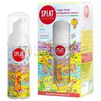 SPLAT Junior Magic Foam 50ml (niebieska) - magiczna pianka pielęgnacyjna z enzymami wapnia i mleka dla dzieci w każdym wieku - NOWOŚĆ