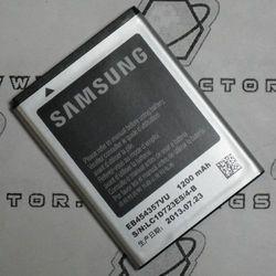 Bateria Samsung EB454357VU S5360 Galaxy Y bulk