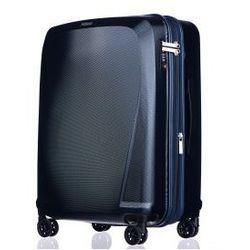 d2c7cf3f5288c PUCCINI walizka duża z kolekcji PC019 LONDYN twarda 4 koła materiał  policarbon zamek szyfrowy TSA z