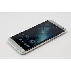 HTC One Max Zmieniamy ceny co 24h. Sprawdź aktualną (--98%)
