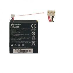 Huawei Ascend P1 U9200 / HB4M1 2000mAh Li-Ion 3.7V (oryginalny)
