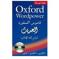 Oxford Wordpower Dictionary English-Arabic + CD
