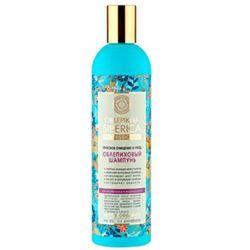 Natura Siberica Professional - szampon rokitnikowy do włosów normalnych i tłustych - głębokie oczyszczenie i pielęgnacja - kostrzewa ałtajska, olej arganowy, kocimiętka syberyjska, jarzębina, dąb, malina, olej z rokitnika ałtajskiego