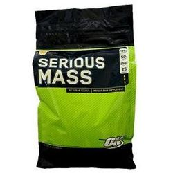 OPTIMUM Serious Mass 5.55kg