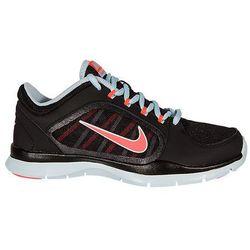 Buty Nike WMNS Flex Trainer 4 Promocja iD: 7818 (-48%)