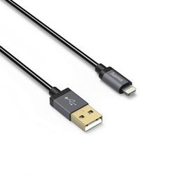 "K. USB 2.0 A - LIGHTING ""Elite"" 0,75M"