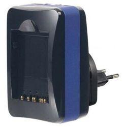 Ładowarka HAHNEL PowerStation Ultima II (Kodak)