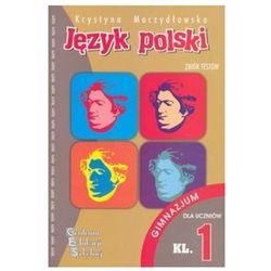 Język polski Zbiór testów kl 1 gimnazjum (opr. miękka)