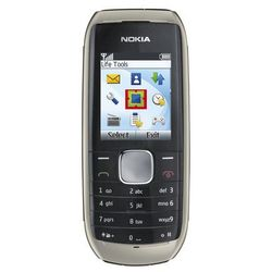 Nokia 1800 Zmieniamy ceny co 24h (--97%)