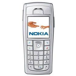 Nokia 6230i Promocja (--99%)