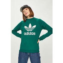 5f7cdbec390056 adidas originals bluza supergirl tt w kategorii Bluzy damskie ...
