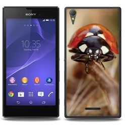 Foto Case - Sony Xperia T3 - etui na telefon - biedronka