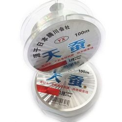 2015 fishing line Available 1pcs 100M Fluorocarbon Fishing Line 0.1-0.5mm Carbon Fiber Leader multifilament Lines