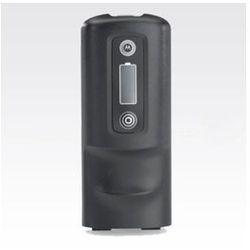 Bateria Motorola MC9500 4800mAh